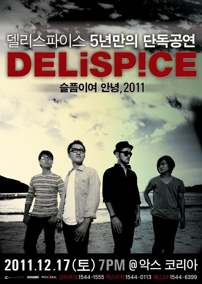 deli2011_concert.jpg